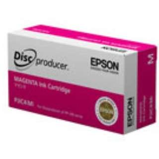 Epson DiscProducer Ink (Magenta) C13S020450