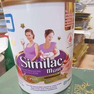 Similac Mum EyeQ Plus (900g)