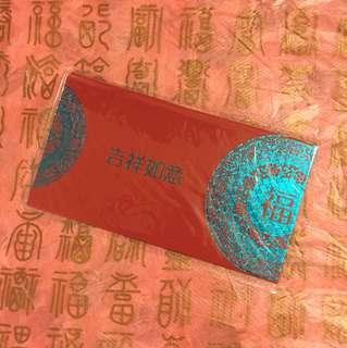 BNIP CA Tech Red Packet 8D01.CAT1M