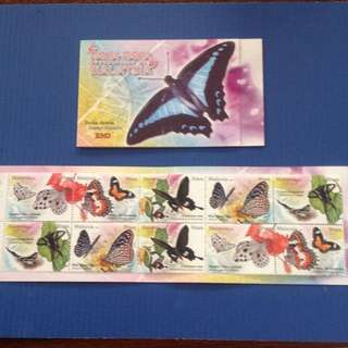 Malaysia 2008 Butterflies of Msia Booklet 10V SG#SB21 CV £8 Mint