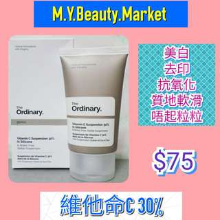 The Ordinary 維他命C 30% in Silicone 30ml $75