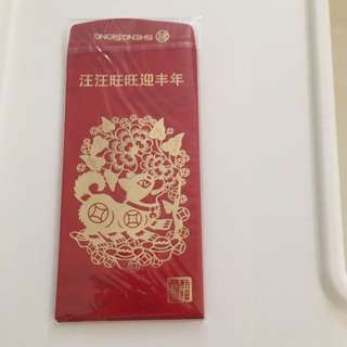 2018 Sheng siong red packets