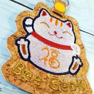 Fortune cat keychain