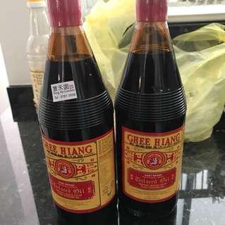 Ghee Seng sesame oil 700 ml*2