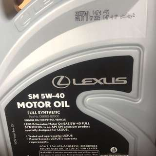 Lexus 5w-40 engine oil