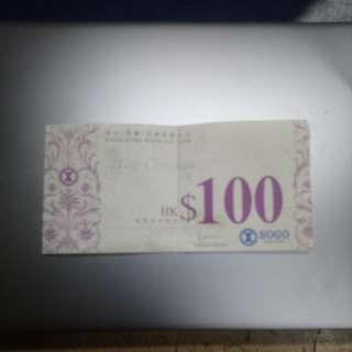 崇光百貨$100禮券