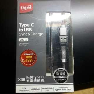 🚚 鋁製Type C充電傳輸線