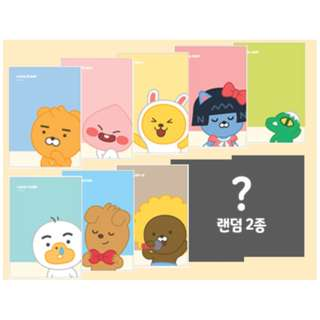 preorder: KAKAO LITTLE FRIENDS lined notebooks pack