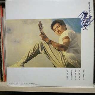 黄瑞文:寄语,台版乡城唱片(1987)