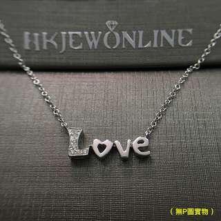 Valentine 情人節系列 :18K 白金 鑽石 LOVE 頸鍊 (16+1吋)