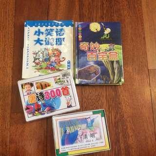 Mandarin storybooks