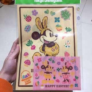 Tokyo Disney Easter file set