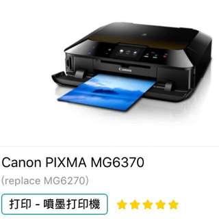 Canon inkjet MG6370 (白色)