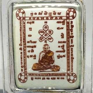 Locket: Chok Lap Maha Setthi. LP Hong. Wat Petchburi. 2546. $70