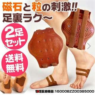 日本磁石足部治療器