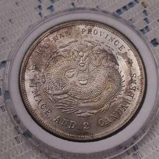 China coin CC18 - not for sale 1898年湖南省造光绪元宝库平七钱二分银币 1896 Hunan Province GuangXu Yuan Bao 7Mace 2 Candareens Silver Dollar Coin 26.6g 3962hz