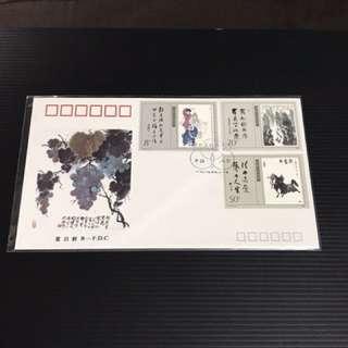 China Stamp - T141 首日封 FDC 中国邮票 1989