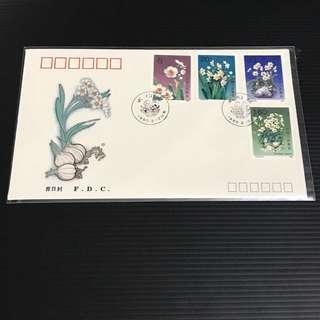 China Stamp - T147 首日封 FDC 中国邮票 1990