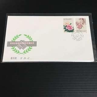 China Stamp - J152 首日封 FDC 中国邮票 1988