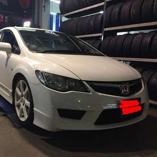Honda Civic Type R 2.0 Manual