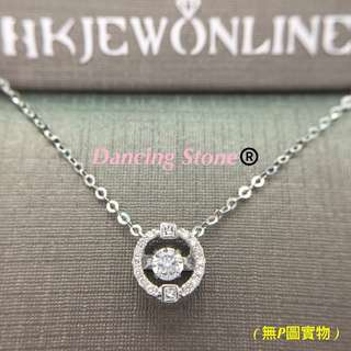 18K 白金 鑽石 吊咀連鏈 (16+2吋)