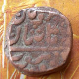 JODHPUR State BIG SIZED Copper Coin 20.0 Grams Beautiful vintage Copper Coin Medieval Islamic Persian ( 400 - 200 Years old ) india si48