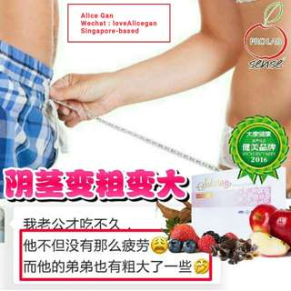 #🍎Sakura  20 sachet (Buy 2 for $100)