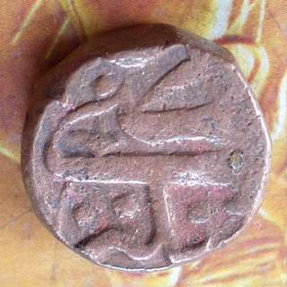 AHMADNAGAR SULTANATE - 2/3 COPPER FALUS - Beautiful vintage Copper Coin Medieval Islamic Persian ( 400 - 200 Years old ) india si51