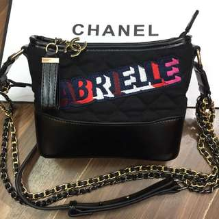Chanel Gabrielle Suede Motif