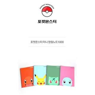 preorder: Pokémon lined notebook set