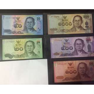 SALES- Thailand 20,50,100,500, 1,000-baht note note