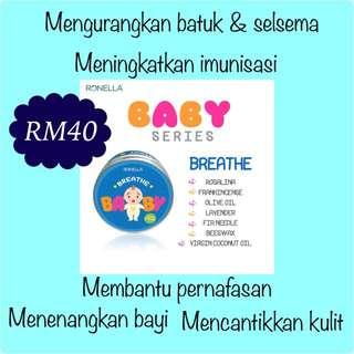 baby balm breathe