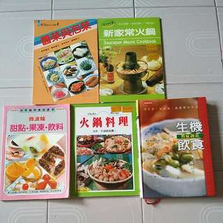 All For $5 ! Chinese Cooking Books