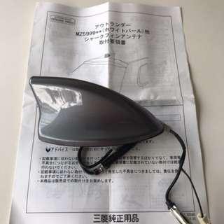 Mitsubishi Outlander 2015 Sharkfin Antenna (Original)