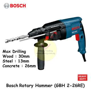 Bosch Rotary Hammer SDS-plus (GBH 2-26RE)