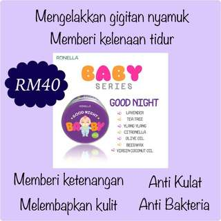 baby balm good night