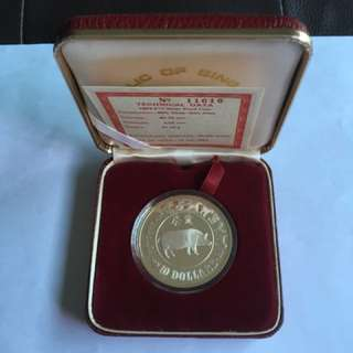 1983 Year of Boar $10 Silver Proof Coin