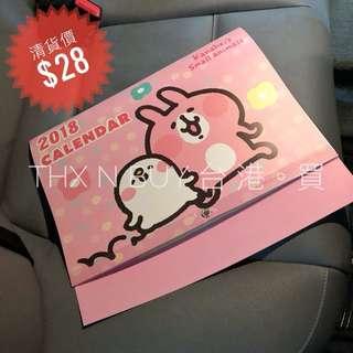 台灣直送 Kanahei 粉紅兔兔 P助 2018 掛曆 月曆 卡娜赫拉的小動物