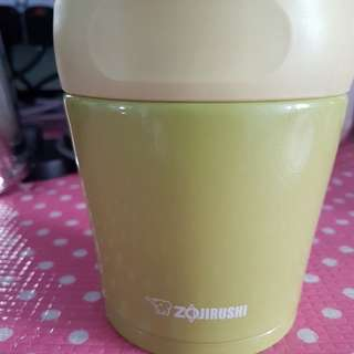 Zojirushi stainless steel food jar in green 260ml