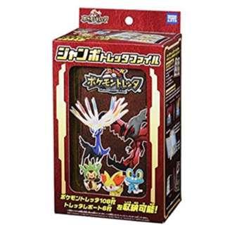 Official Pokemon Jumbo Tretta File / Folder / Album