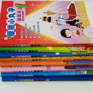 8 books : 樱桃小丸子 Chinese Story Books with Hanyu Pinyin