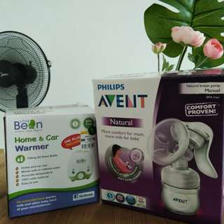 Little Bean Home and Car Warmer, Philips Avent Natural Manual Breast Pump