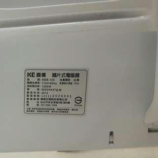 嘉儀【KEB-120】防潑水兩用電暖器