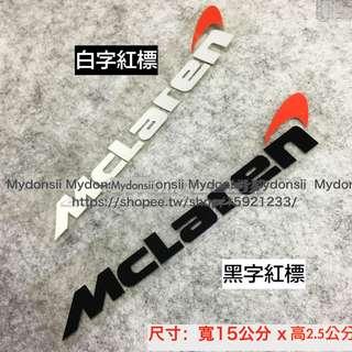 🚚 麥拉倫 MCLAREN F1賽車 安全警示 反光貼 裝飾貼 車貼 貼紙 汽車 電動車 防水耐熱