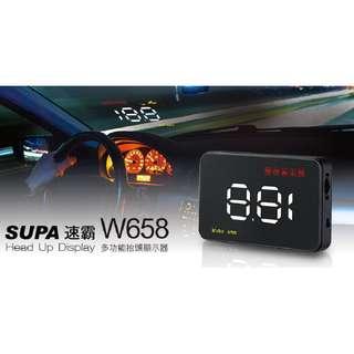 速霸 W658 HUD多功能抬頭顯示器