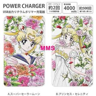 日本直送 正版 美少女戰士 SailorMoon 4000mAh 外置 充電 流動 電池 移動電源 外充