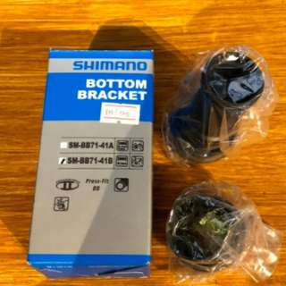 Shimano Bottom Bracket
