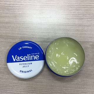 VASELINE LUP THERAPY