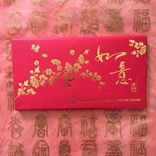 BMIB Embossed BCS Red Packet 8D01.BCS2