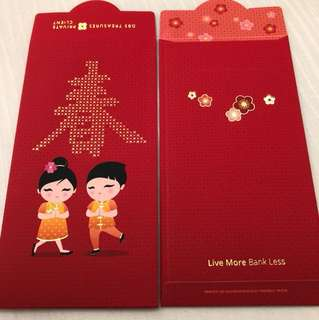 DBS Treasures Private Client red packets 2018